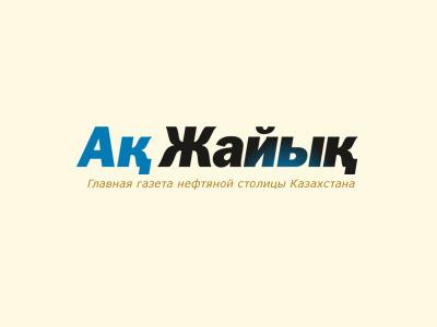 Продажа домов в Атырау — поиск объявлений на сайте Ак Жайык