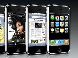 Apple iPhone скоро появится в Европе