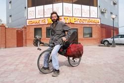 До Пекина с ветерком