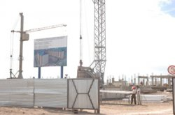 В Нурсае строится первый кредитный дом