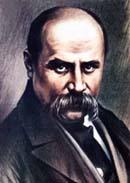 В чём проблема уважить Тараса Григорьевича?