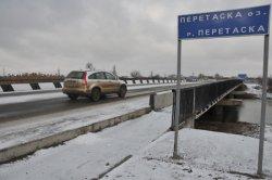 Открыт мост через Перетаску
