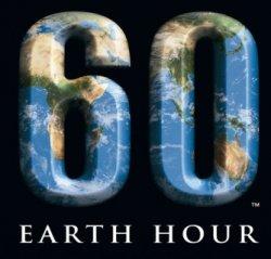 Час Земли в Казахстане: Обратный эффект