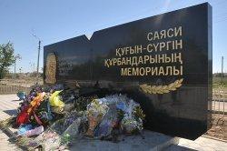 Мемориал жертвам репрессий открыли вовремя