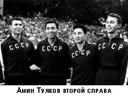 Амин Туяков: «Я мечтаю поработать в Атырау»