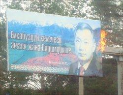 Оппозиция пытается сменить власть в киргизском Таласе и требует отставки президента