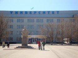 Скандал в Атырауском университете